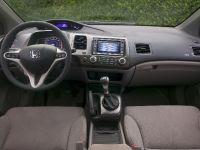 2006 Honda Civic Coupe Interior
