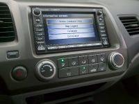 2006 Honda Civic Coupe Interior