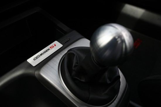 Honda Civic Mugen SI Sedan