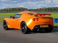2008 Lotus Exige S Performance Package