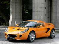 2008 Lotus Supercharged Elise SC