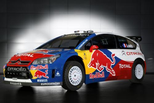 Vodafone Rally de Portugal - Citroen, чтобы продолжить свою победную серию