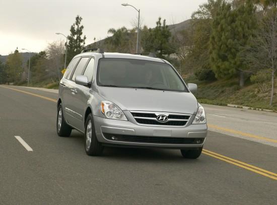Hyundai Entourage