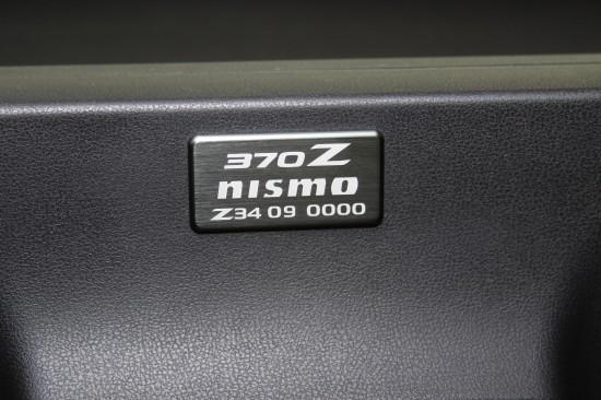 NISMO 370Z