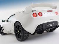 2010 Lotus Exige S, 2 of 4