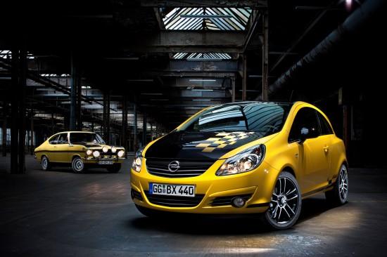 Opel Corsa Color Race
