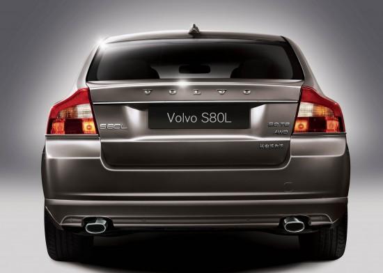 Volvo S80L