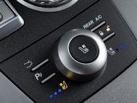 2011 Aston Martin Rapide Luxe, 5 of 8