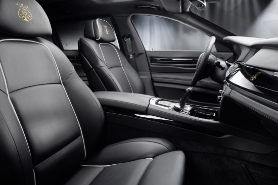 BMW Individual 7 Series