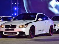 2011 BMW M3 Carbon Edition, 1 of 18