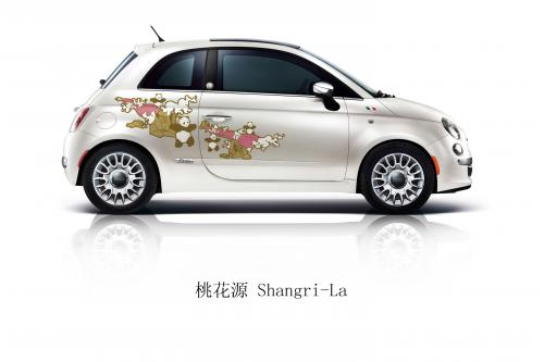 2011 Fiat 500 First Edition