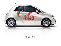 2011 Fiat 500 First Edition, 2 of 5