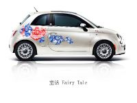 2011 Fiat 500 First Edition, 3 of 5