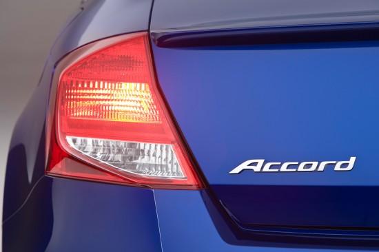 Honda Accord EX-L V6 Coupe