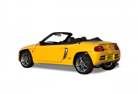 Honda BEAT Auto Salon Special
