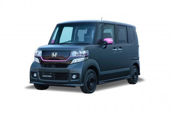 Honda FLASH BOX