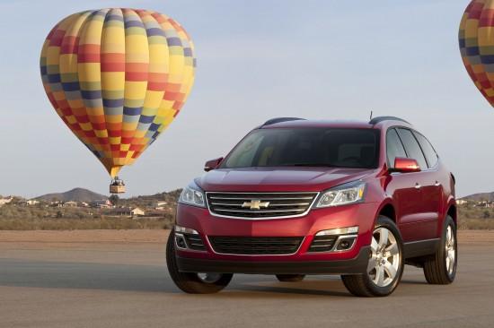 Chevrolet Traverse Crossover