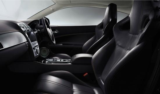 Jaguar XK Special Edition