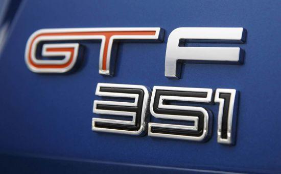 FPV GT-F