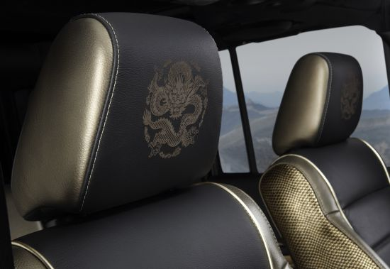 Jeep Wrangler Dragon Edition