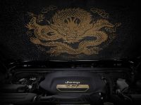 thumbnail image of 2014 Jeep Wrangler Dragon Edition