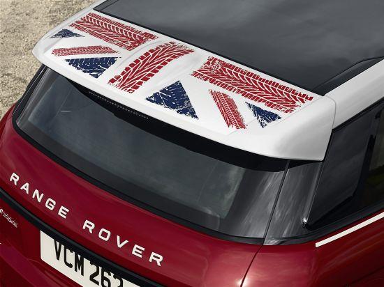 Range Rover Evoque SW1 Special Edition