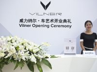 2015 Art Studio Vilner Beijing China Opening , 9 of 23