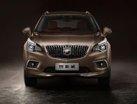 2015 Buick Envision, 1 of 14