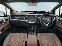 2015 Honda Jade RS , 10 of 20