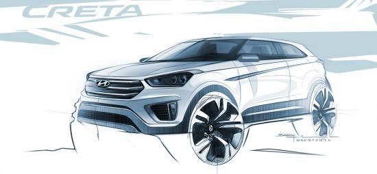 Hyundai Creta Teaser