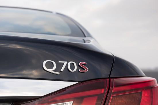 Infiniti Q70S