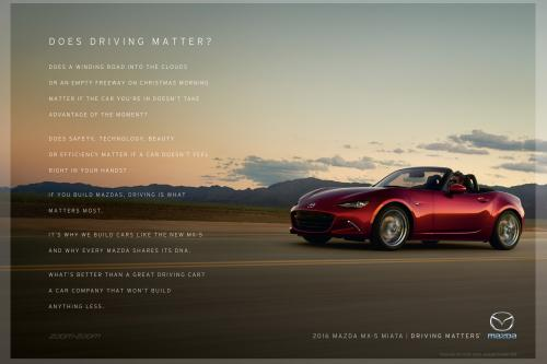 Компания Mazda запускает специальную рекламную кампанию