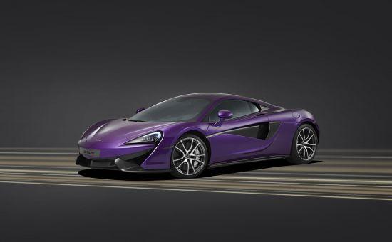 McLaren MSO 570S Coupe