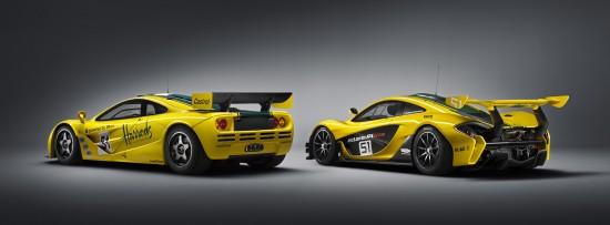 McLaren P1 GTR Limited Edition