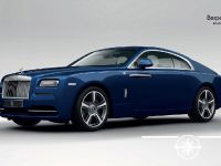 2015 Rolls-Royce Wraith Porto Cervo , 1 of 5