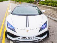 2016 DMC Lamborghini LP610, 1 of 7