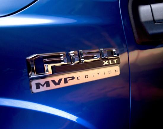 Ford F-150 MVP