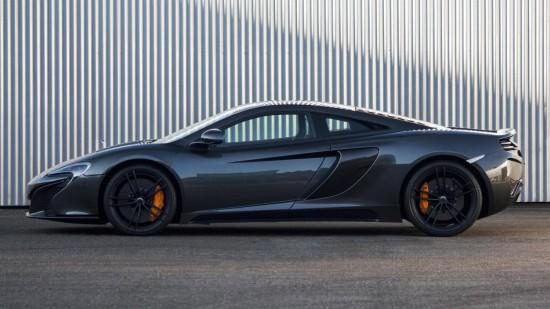 Gemballa GT McLaren 650S