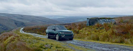 Holland & Holland Range Rover