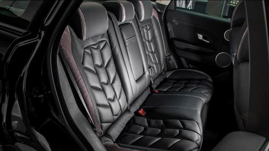 Kahn Range Rover Evoque Dynamic Luxury Edition