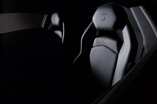 Lamborghini Aventador Miura Limited Edition