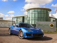 2016 Lotus Evora 400 Hethel Edition, 1 of 5
