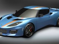 2016 Lotus Evora Blue and Orange Limited Edition, 1 of 2