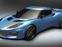 thumbnail image of 2016 Lotus Evora Blue and Orange Limited Edition