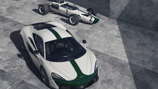McLaren 570S Coupe M2B Edition