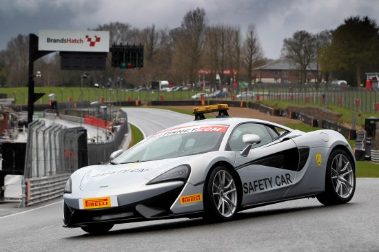 McLaren 570S Coupe Safety Car