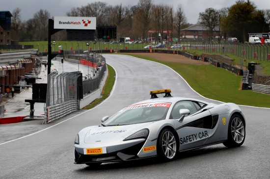 McLaren 570S Coupe Safety Car