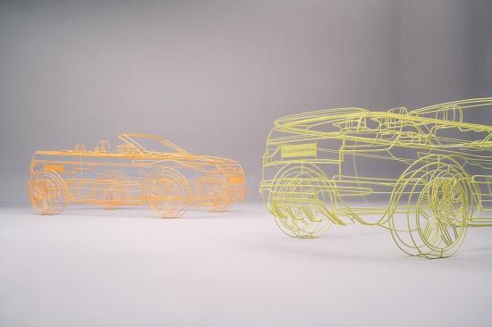 Range Rover Evoque Convertible Art Frames