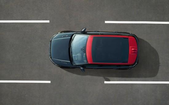 Range Rover Evoque Ember Special Edition