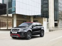 2016 Range Rover Evoque Ember Special Edition, 6 of 17
